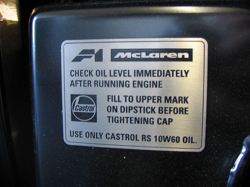 Engine - oil tank