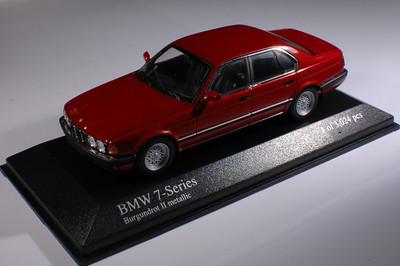BMW 7-series (E32)