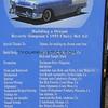 1955_Chevy Bel Air_0021.JPG