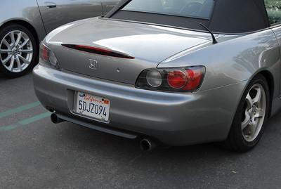 AP-1 rear end