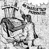 Do not be too greedy... (localized, alluding the a political group called Grunwald and manipulated by the government)<br /> <br /> Nie badzcie tacy pazerni - Formacja Grunwald i redaktor Pazera