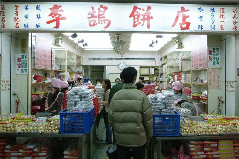 個人認為台灣第一鳳梨酥