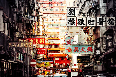 Hong Kong really is an interesting place, particularly you've never been there before. Just wondering the streets can be an overload for the senses with all the sights and sounds that greet you. This is one of t he images I took while exploring Woosung Street which was close to where we were staying, however, it only recently occurred to me that I have no idea what these signs say. Until now I'd simply like the photo for all the different textures, colours and shapes that it contained. However, now I'm wondering what the signs say. I'm wondering if someone can help me out?   https://blog.caswellimages.com/  The latest print price guide: https://bit.ly/3oLw9OI