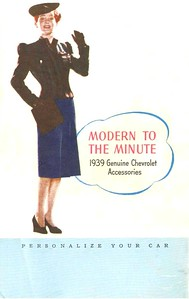 Modern To The Minute
