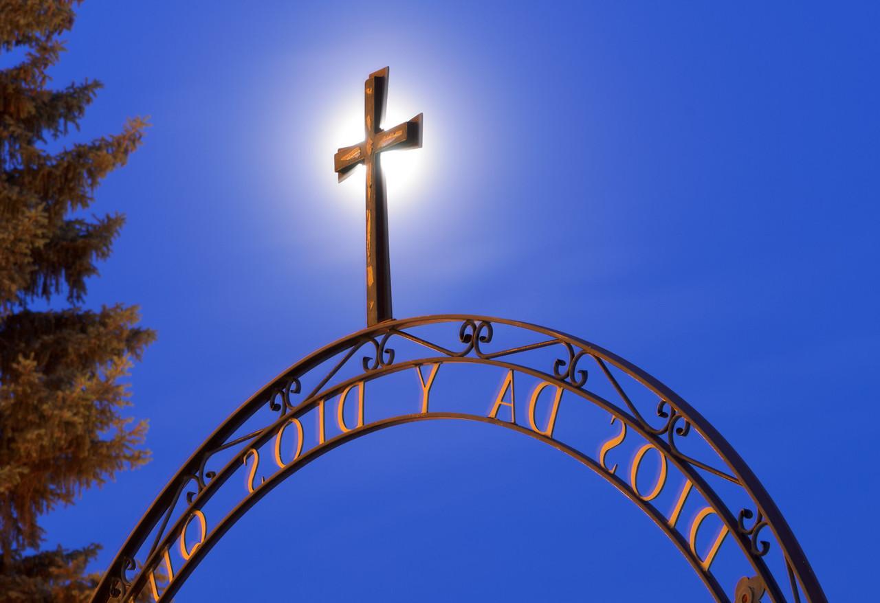 Santa Fe Cross with Full Moon