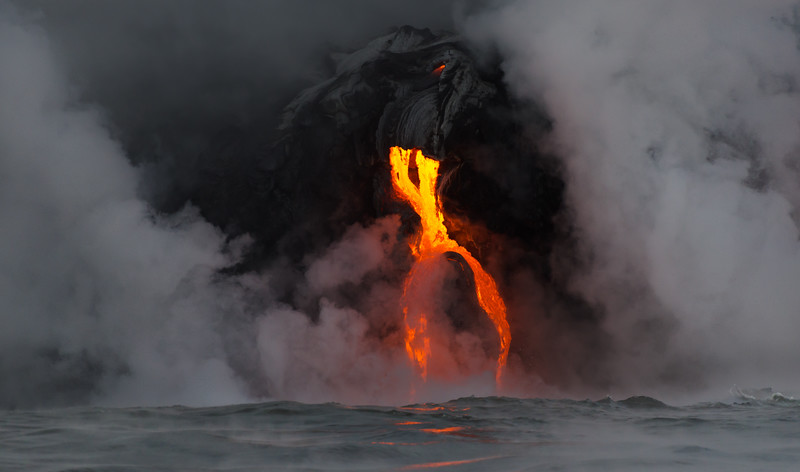 Lava Split Flow