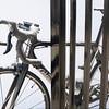 gate-bike