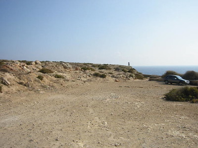Mtahleb (Base/Secret Cove)