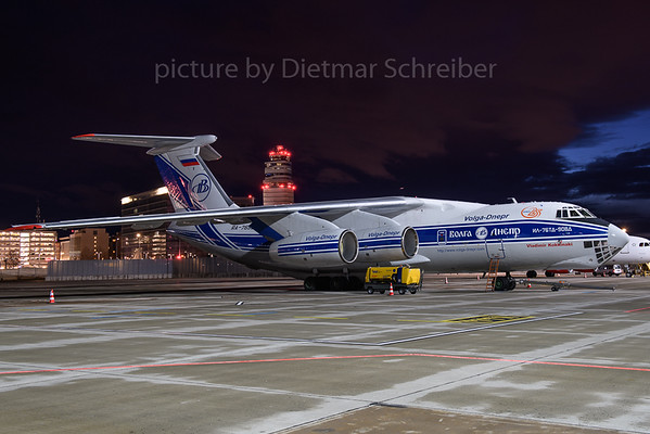 2018-01-20 RA-76950 Ilyushin 76 Volga Dnepr