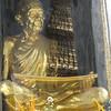 holy man reflected