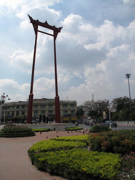 giant swing?