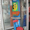 colorphonebooth