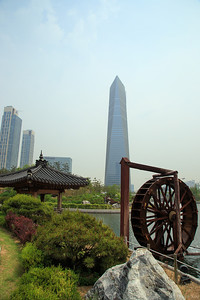 Central Park, Incheon Korea