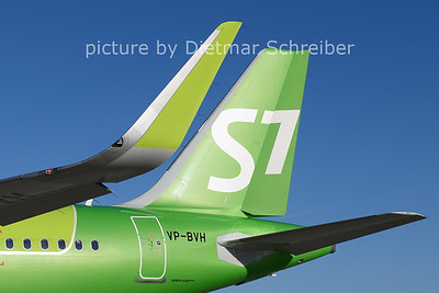 2021-05-09 VP-BVH Airbus A320neo S7 Airlines