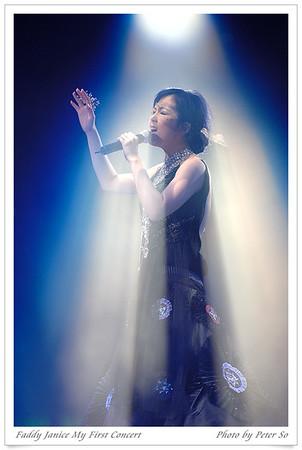 衛蘭 Janice Concert 2007 1st night