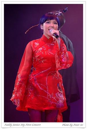 衛蘭 Janice Concert 2007 2nd night