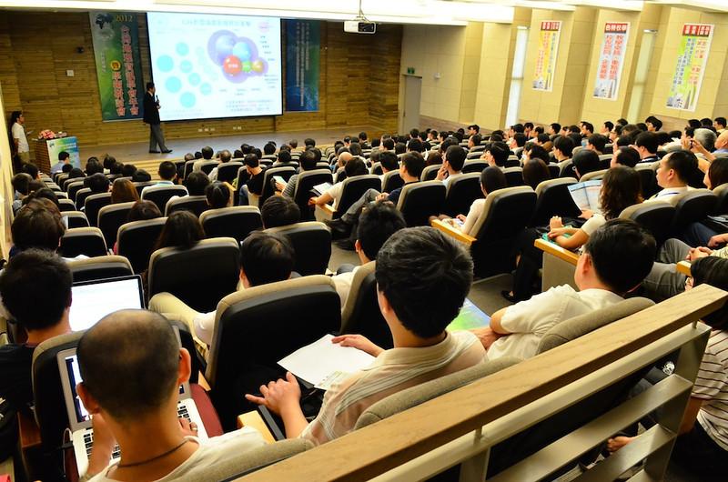 2012 TGIS研討會