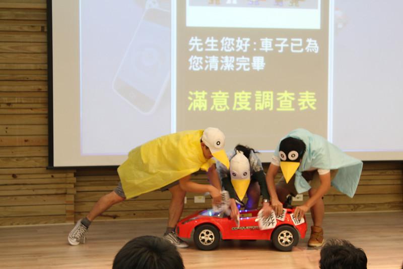2012 GI DAYS創意競賽