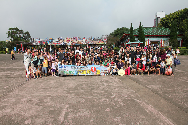 2012 六福村一日遊