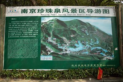 Nanjing Pearl Spring