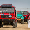 the Silk Way Rally 2017, Stage 10, Hami - Dunhuang, July 18, China