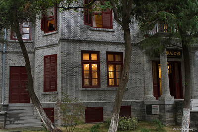 Pearl Buck home in Nanjing.