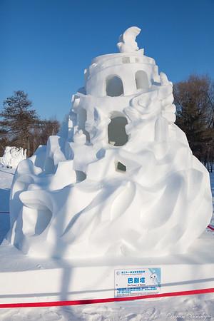 Harbin Snow Sculptures 02
