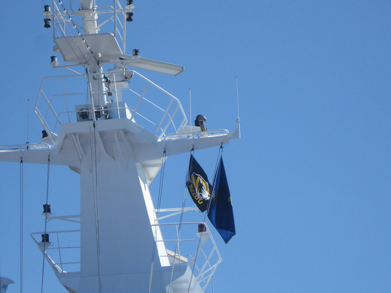 The ND flag flying over the Nautica