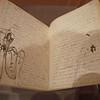 Marcel Proust (1871–1922)<br /> Cahier 12, 1909, detail<br /> NAF 16652<br /> Bibliothèque nationale de France (BnF), Paris, France<br /> © BnF, Dist. RMN-Grand Palais