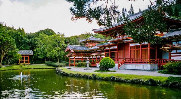 shrine pool