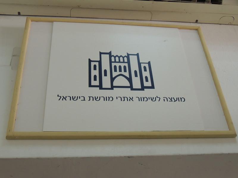 Israel0301-02_001