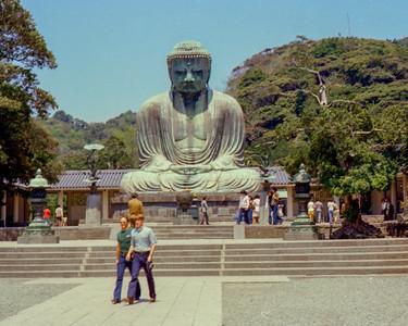 Oki Dibutsu; The Great Buddah