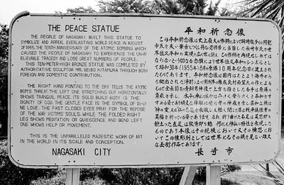 Nagasaki-7