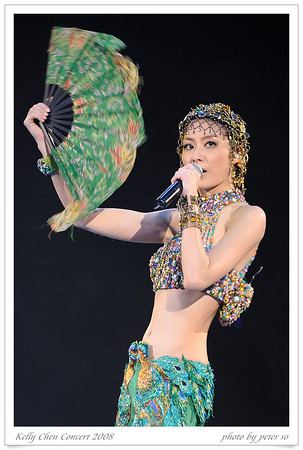 Kelly Chan Concert 2008 陳慧琳演唱會 6-17-08 Show from Green Section