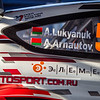 05 LUKYANUK Alexey ARNAUTOV Alexey Ford Fiesta R5 Action during the 2015 European Rally Championship ERC Barum rally,  from August 27 to 30th, at Zlin, Czech Republic. Photo Lina Arnautova/Autosportmedia
