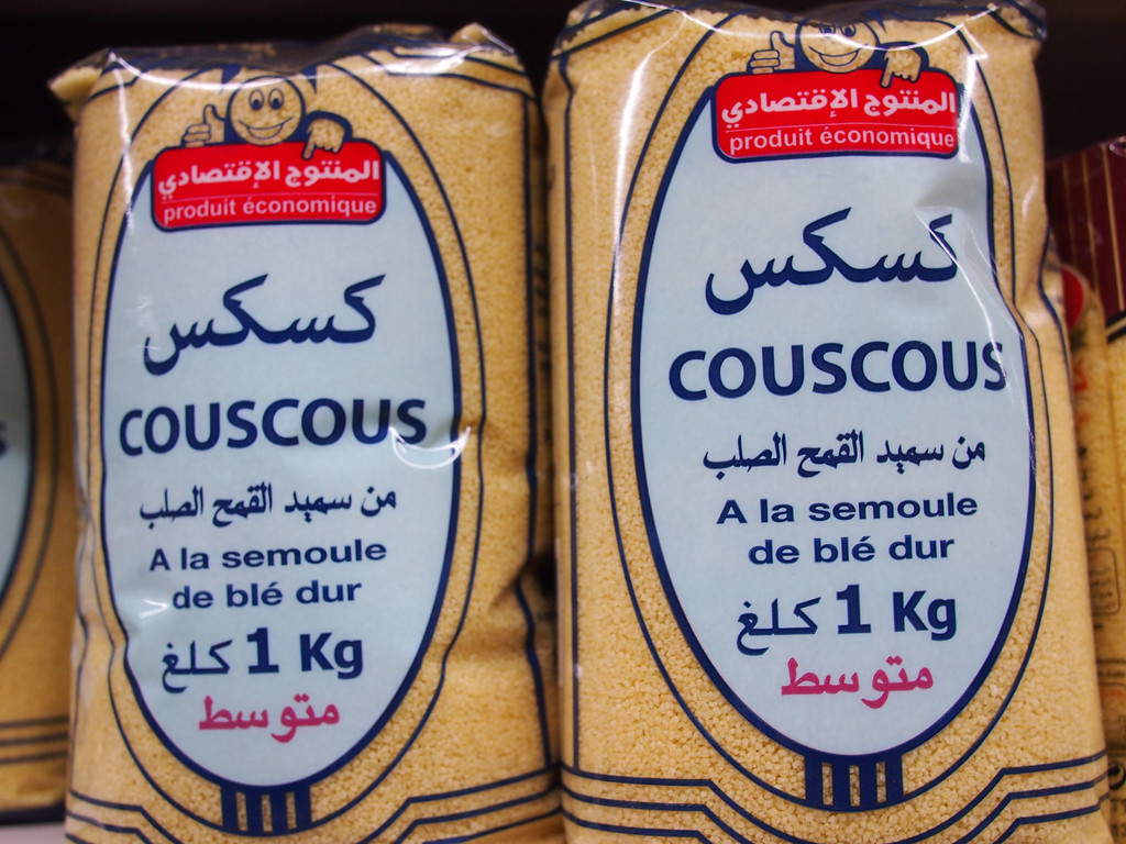 is couscous gluten free
