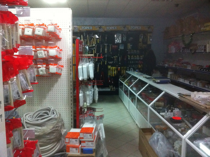 Another view of the hardware store.