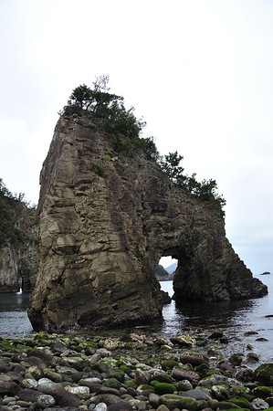 Southern Izu