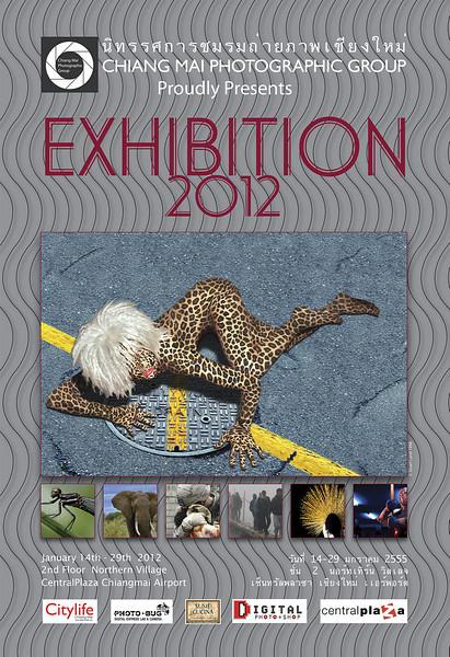Exhibition 2012 F Low Res