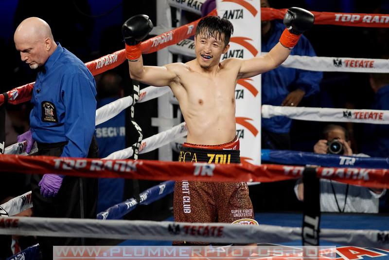 BOXING 2016 -  Zou Shiming Defeats Jozsef Ajtai by Unanimous Decision