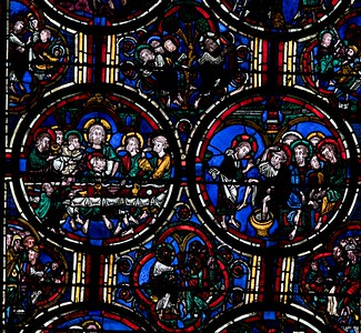 Bourges Cathedral, The Passion Window, The Last Supper and Washing the Feet