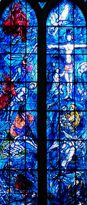 Reims Cathedral of Notre-Dame Marc Chagall Window