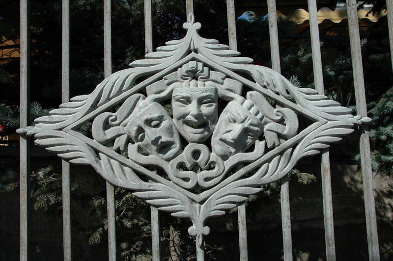 Gate Decor - Yerevan, Armenia