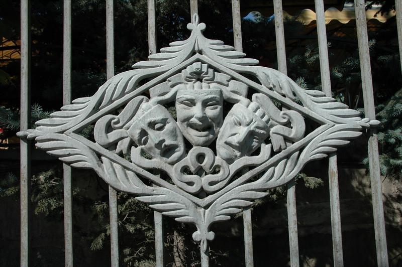 Gate Decor - Yerevan, Armenia