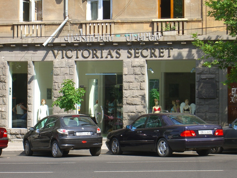 Victoria's Secret Boutique - Yerevan, Armenia