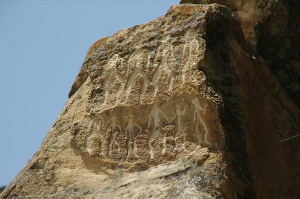 Neolithic Cave Drawings - Gobustan, Azerbaijan