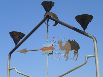 Camel on a Road Sign - Baku, Azerbaijan