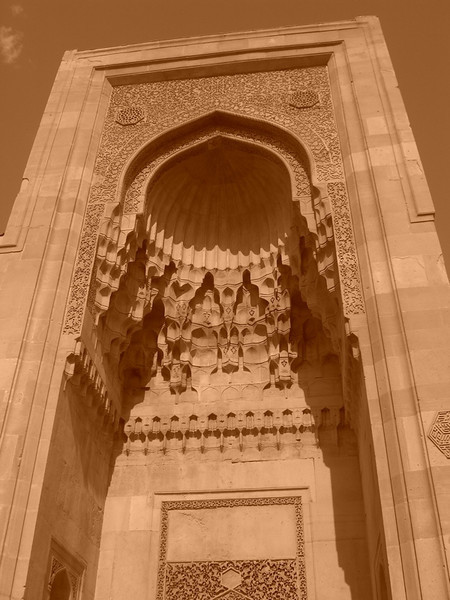 Shirvanshah Palace's Well-carved Doorway - Baku, Azerbaijan