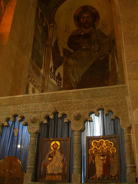Svetitskhoveli Cathedral Altar - Mtskheta, Georgia