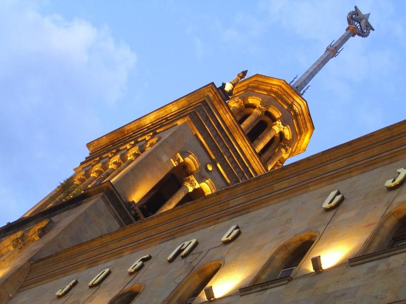 Theatre Union Building - Tbilisi, Georgia